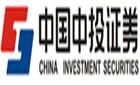 中国中投证券有限责任公司西宁胜利路证券营业部