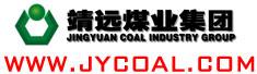 靖远煤业集团有限责任公司