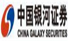 中国银河证券股份有限公司格尔木昆仑南路证券营业部