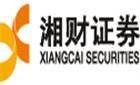 湘财证券有限责任公司乌鲁木齐克拉玛依东路证券营业部最新招聘信息