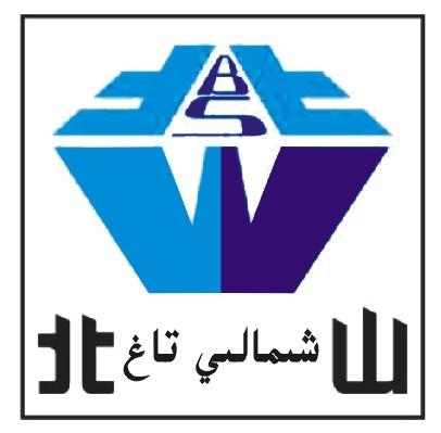 新疆北山矿业有限公司