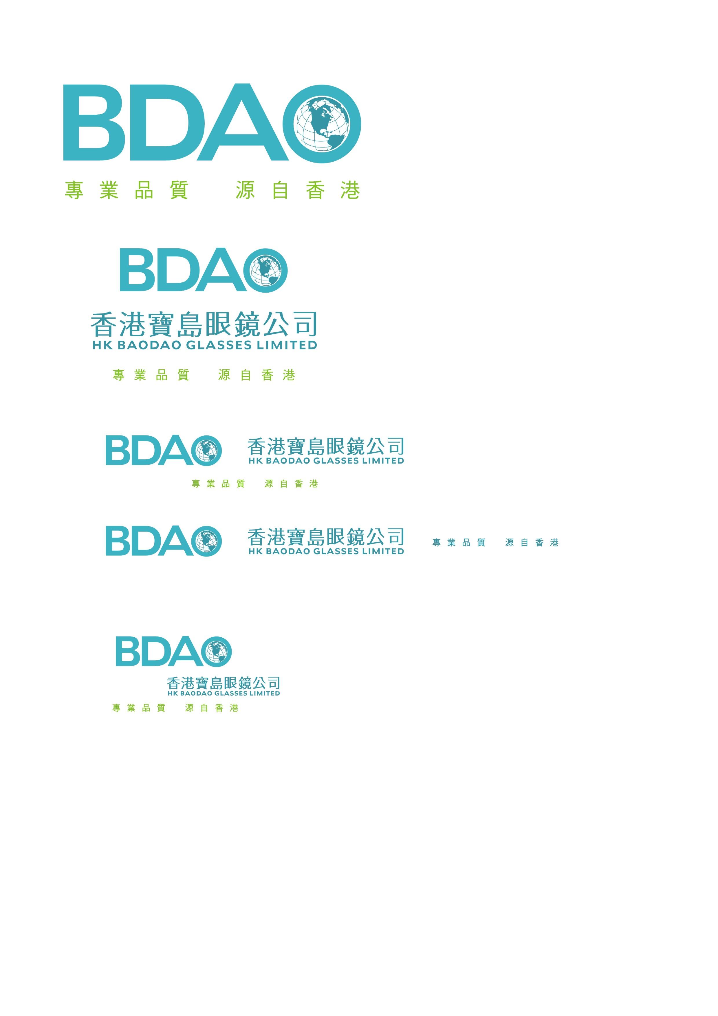 香港宝岛眼镜国际集团专业连锁有限公司