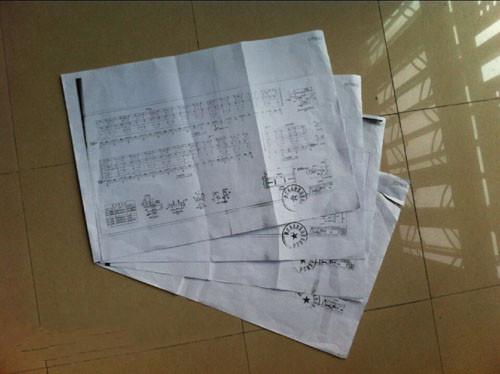 设计图纸变更工程质量出了问题 1500万的项目难验收