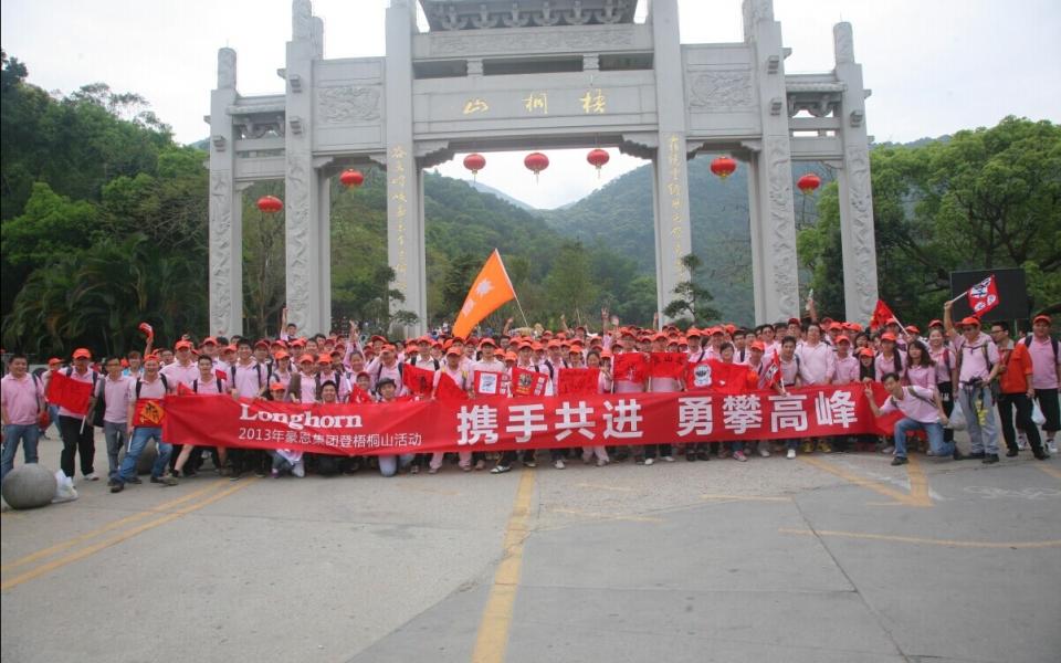 深圳市豪恩光电照明有限公司