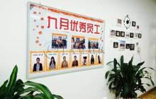 天津九博科技有限公司
