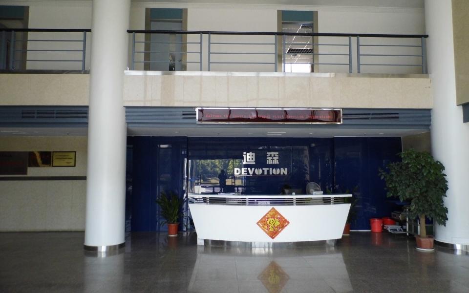 广州迪森家用锅炉制造有限公司官网