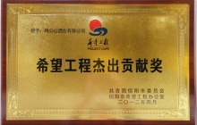 鸡公山酒业社会贡献