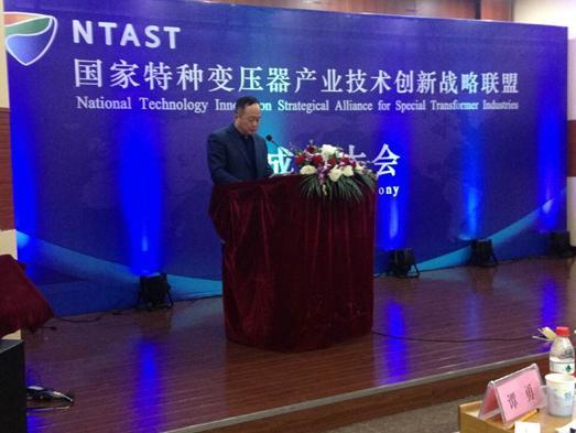 科技梦托起中国梦,科技创新引领特种变压器革命