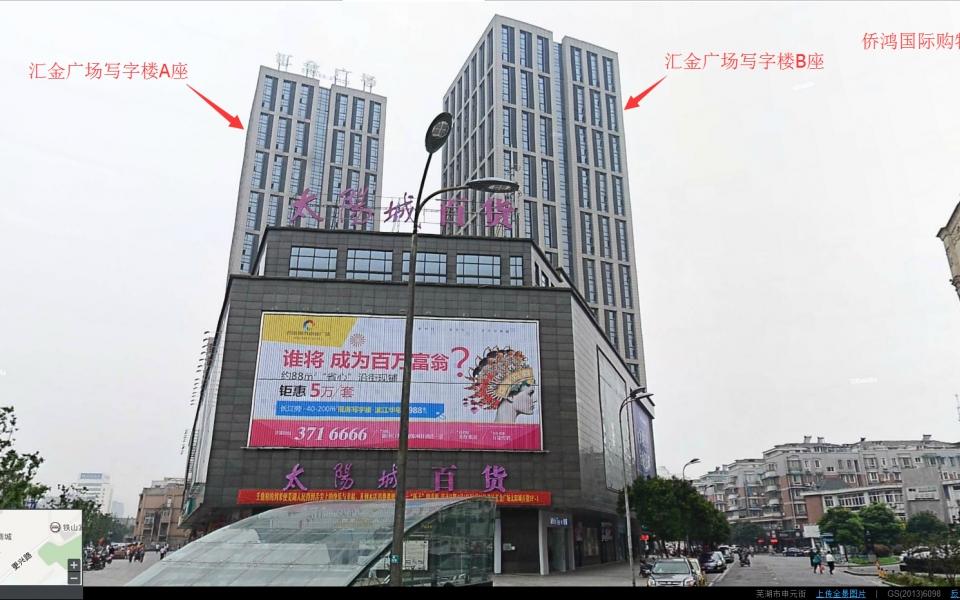 芜湖睿翔钢结构设计有限公司官网