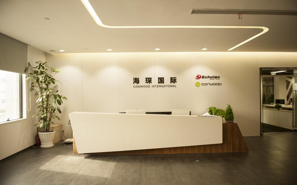 上海海琛国际贸易有限公司官网