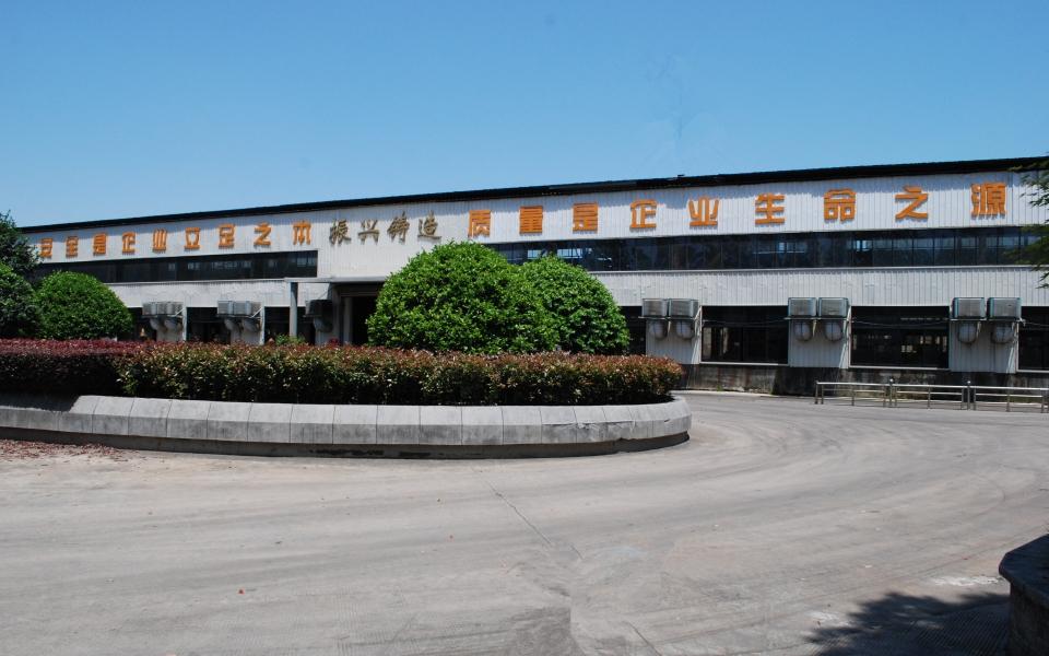 铸造英才_浙江振兴铸造有限公司最新招聘_一览·铸造英才网