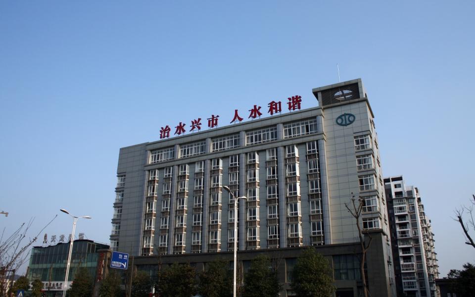 自贡市水务局大楼