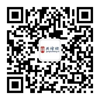 共�L�W 新微信1.jpg