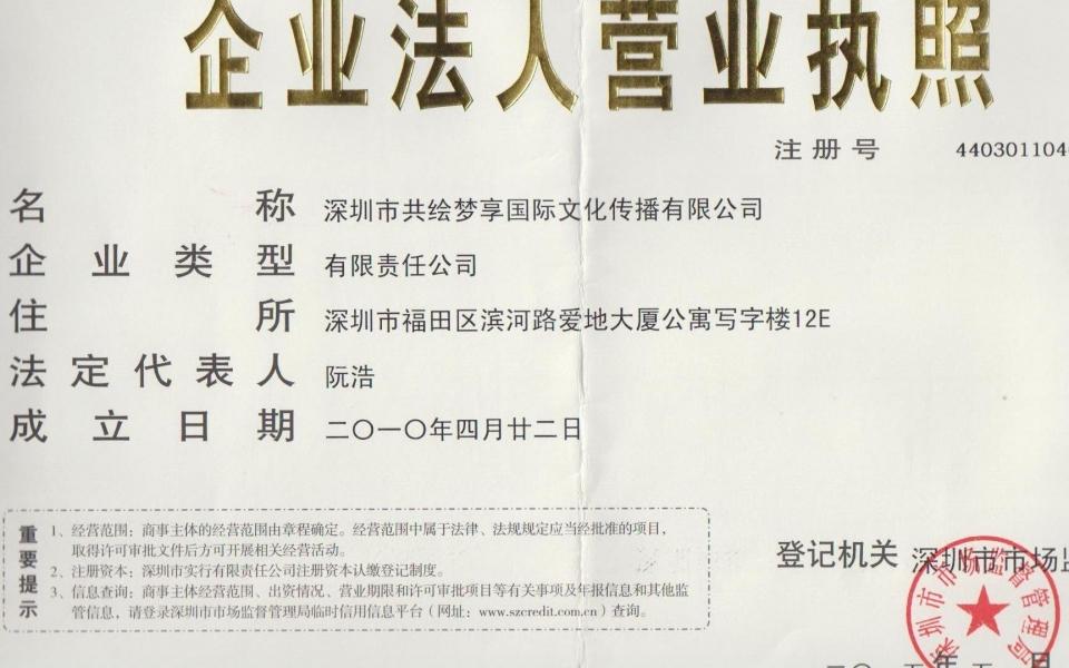 共�L�I�I�陶�呙杓�.jpg
