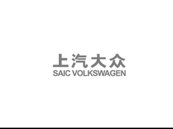 上海大众汽车正式更名为上汽大众汽车