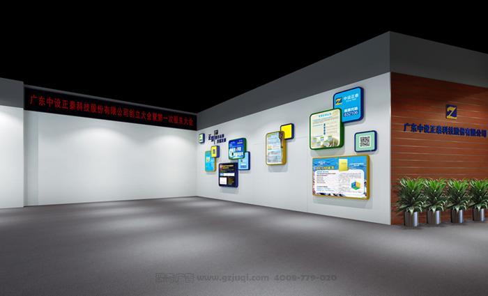 广州公司形象墙设计的重要性-文化墙设计公司