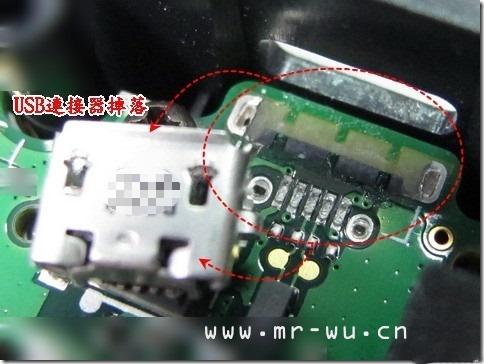 关于电路板零件掉落问题的分析,判断及总结