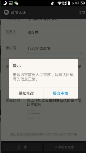 微信游戏 刷网站源码下载(微信网站源码) (https://www.oilcn.net.cn/) 综合教程 第5张