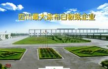 产业基地.png