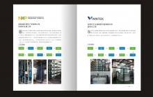 画册-9-6-2-2.jpg