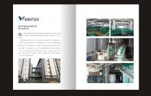 画册-9-6-2.jpg
