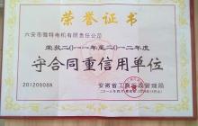 20130815204.jpg