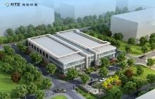 合肥高新区电镀工业园区废水处理工程