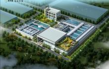 马南经济开发区电镀工业园废水处理工程