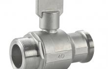 泵类-泵体导叶
