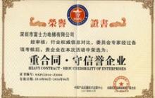 -E9-87-8D-E5-90-88-E5-90-8C-E5-AE-88-E4-BF-A1-E8-AA-89-E4-BC-81-E4-B8-9A-E8-AF-81-E4-B9-A61.jpg