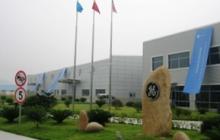 tonglu工厂照片2.jpg.png