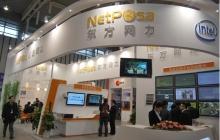 20120322(2).jpg
