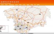 广州市道路桥梁信息化管理系统