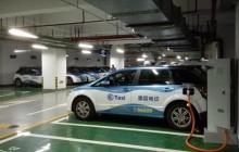 電動汽車充電站交鑰匙工程