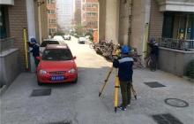 周边建筑物监测