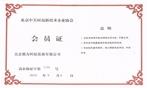 证书5.jpg