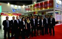 臺佳參加第51屆全國制藥機械博覽會.jpg