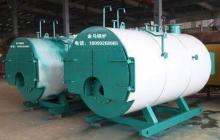 CWNS系列全自動燃油(氣)常壓熱水beplay体育在线客服