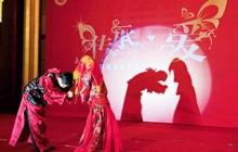 浪漫的员工集体婚礼