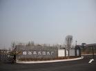 绍兴平水江水厂