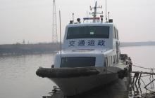 25米运政艇