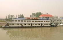 镇江公安局45米趸船