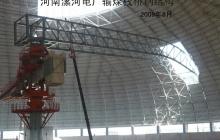 河南漯河电厂输煤栈桥钢结构.jpg