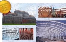 海信(山东)家电产业园厂房钢结构工程