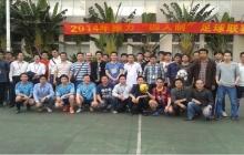企业文化4.png