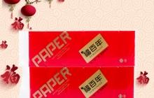 福百年卫生纸1.3KG/提