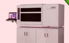 ACE系列全自动化学发光酶免分析仪