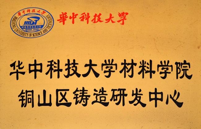 铸造英才_江苏翔盟精密铸造有限公司最新招聘_一览·铸造英才网