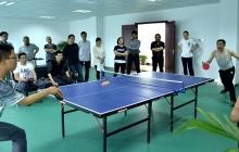 """公司""""五四杯""""乒乓球比赛.jpg"""