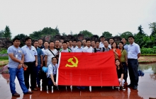 """集团党支部开展""""红色之旅""""活动.jpg"""